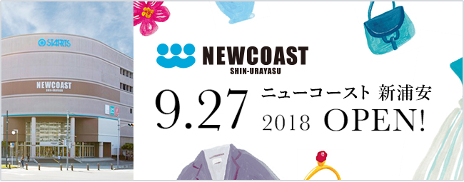 New Coast BG